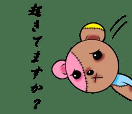 BOROGURUMI sticker #190009
