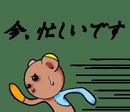 BOROGURUMI sticker #190011