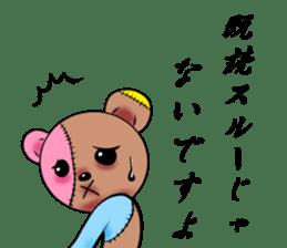 BOROGURUMI sticker #190013
