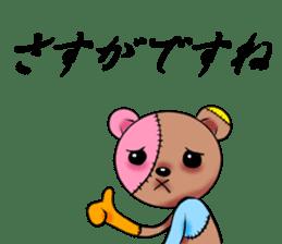 BOROGURUMI sticker #190015