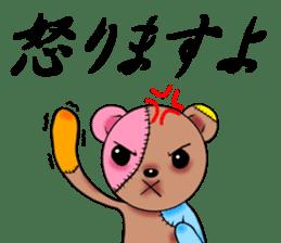 BOROGURUMI sticker #190016