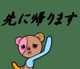 BOROGURUMI sticker #190018