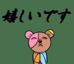 BOROGURUMI sticker #190019