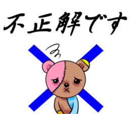 BOROGURUMI sticker #190021