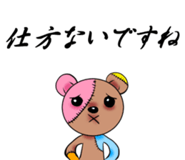 BOROGURUMI sticker #190022