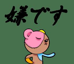 BOROGURUMI sticker #190023