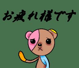 BOROGURUMI sticker #190024
