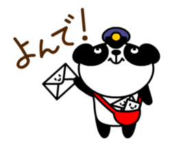 Mailman of the panda sticker #190148