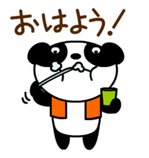 Mailman of the panda sticker #190177