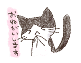 pochi_cat sticker #190508