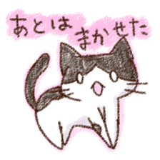 pochi_cat sticker #190525