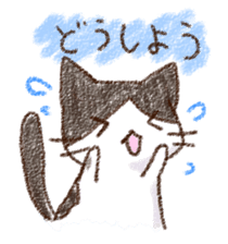 pochi_cat sticker #190535