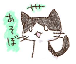 pochi_cat sticker #190537