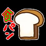 สติ๊กเกอร์ไลน์ Bread
