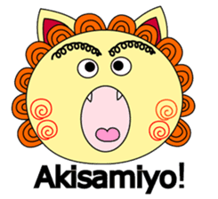 Okinawan Talky Shisa ~dialects in ROMAN~ sticker #191553