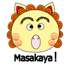 Okinawan Talky Shisa ~dialects in ROMAN~ sticker #191571