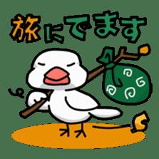 365 days of Rice Bird sticker #191640