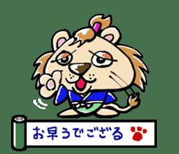 samu-lion sticker #191945