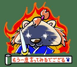 samu-lion sticker #191946