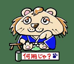 samu-lion sticker #191950