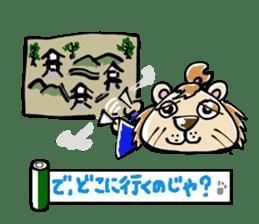 samu-lion sticker #191952