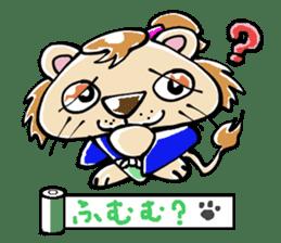 samu-lion sticker #191954