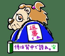 samu-lion sticker #191955