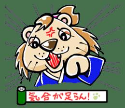 samu-lion sticker #191956