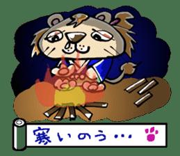 samu-lion sticker #191965