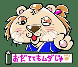 samu-lion sticker #191968