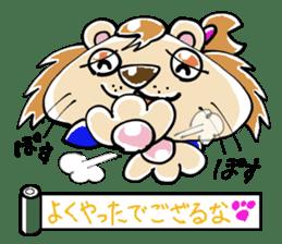 samu-lion sticker #191972