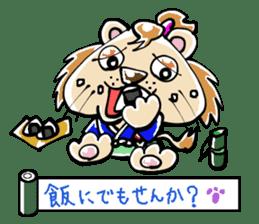 samu-lion sticker #191973