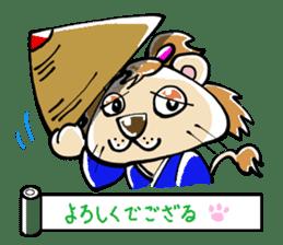samu-lion sticker #191977