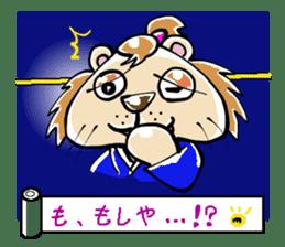 samu-lion sticker #191979