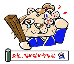 samu-lion sticker #191980