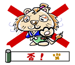 samu-lion sticker #191982