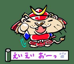 samu-lion sticker #191983