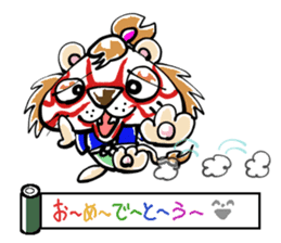 samu-lion sticker #191984