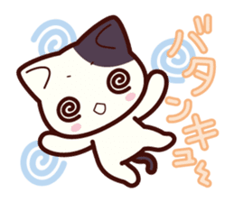 Tabby cat / Nyanko sticker #192507