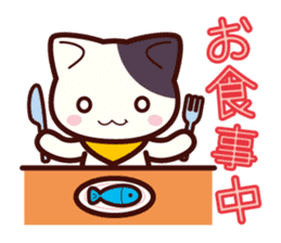 Tabby cat / Nyanko sticker #192515