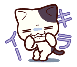 Tabby cat / Nyanko sticker #192520
