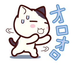 Tabby cat / Nyanko sticker #192530