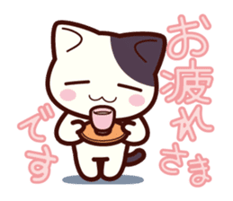 Tabby cat / Nyanko sticker #192532