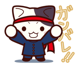 Tabby cat / Nyanko sticker #192533