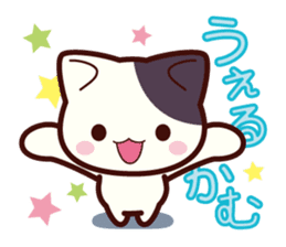 Tabby cat / Nyanko sticker #192543
