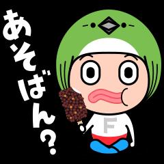 FUKUOKA Dialect
