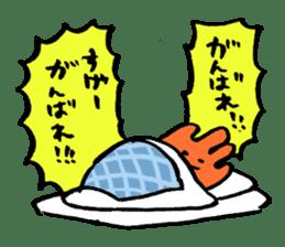 poison mushroom KAENTAKE-KUN sticker #192888