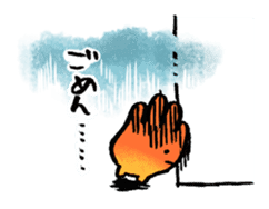 poison mushroom KAENTAKE-KUN sticker #192900