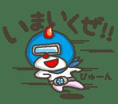 Earth hero babble-chans40 sticker #193427