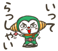 Earth hero babble-chans40 sticker #193437